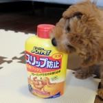 ジョイペット 犬用スリップ防止ワックス